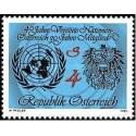 تمبر سازمانهای جهانی