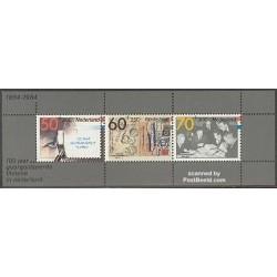 سونیرشیت نمایشگاه تمبر فیلاسنتو - هلند 1984