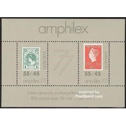 سونیرشیت نمایشگاه بین المللی تمبر امفیلکس - هلند 1977