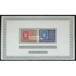 سونیرشیت صدمین سال چاپ اولین تمبر با نشان شیپور - Posthorn - نروژ 1972