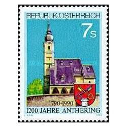 1 عدد تمبر 1200مین سال شهر اندرینگ  - اتریش 1990