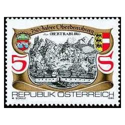 1 عدد تمبرانجمن بابی   Oberdrauburg - اتریش 1990