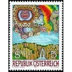 1 عدد تمبر هنر مدرن  - اتریش 1990