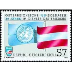 1 عدد تمبر سربازان صلح اتریشی سارمان ملل - اتریش 1990