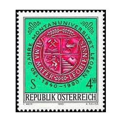 1 عدد تمبر 150مین سال دانشگاه معدن آهن و زغال سنگ لئوبن  - اتریش 1990