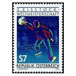 1 عدد تمبر سومین قهرمانی جهان در ورزش کورلینگ - اتریش 1990