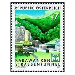 1 عدد تمبر تکمیل تونل کاراوانکن - اتریش 1991