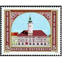 1 عدد تمبر پنجمین سال ارتقاء سنت پوئلتن به مرکز ایالت - اتریش 1991