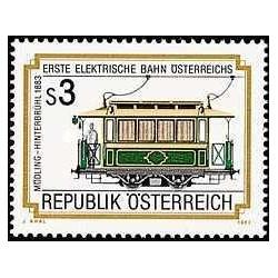 1 عدد تمبر اولین قطار الکتریکی - اتریش 1983