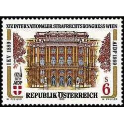 1 عدد تمبر 14مین کنوانسیون بین المللی حقوق جزایی AIDP - اتریش 1989