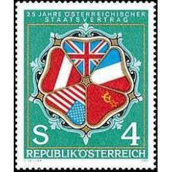 1 عدد تمبر 25مین سال پیمان دولت اتریش - اتریش 1980