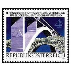 1 عدد تمبر یازدهمین گنگره بین المللی انجمن پل و ساختمان - اتریش 1980