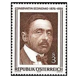 1 عدد تمبر یادبود کنستانتین فون اکونومو - متخصص مغز و اعصاب - اتریش 1976