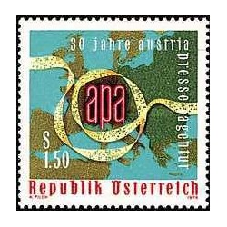 1 عدد تمبر آژانس خبری اتریس - آپا - اتریش 1976