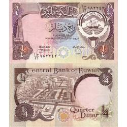 اسکناس ربع دینار - کویت  1991