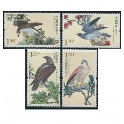 4 عدد تمبر پرندگان شکاری - چین 2014