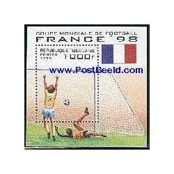 سونیرشیت جام جهانی فوتبال فرانسه 98 - توگو 1996