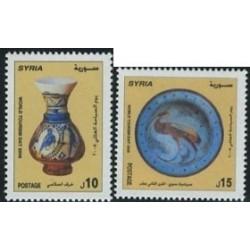 2 عدد تمبر روز جهانی توریسم - سوریه 2008