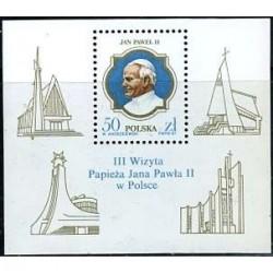 سونیرشیت بازدید پاپ ژان پل دوم - لهستان 1987