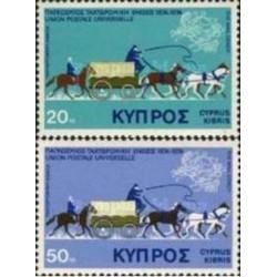 2 عدد تمبر صدمین سال اتحادیه جهانی پست - قبرس 1974