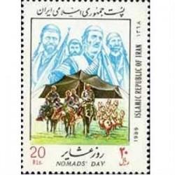 2361 تمبر روز عشایر 1368