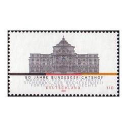 1 عدد تمبر پنجاهمین سال دیوان عالی کشور - جمهوری فدرال آلمان 2000