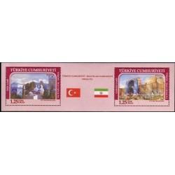 سونیرشیت تمبر مشترک با ایران - ترکیه 2015