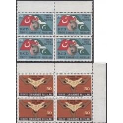 2 بلوک تمبر اولین سالگرد پیمان همکاری عمران منطقه ای - ایران ، پاکستان و ترکیه - ترکیه 1965