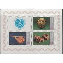 سونیرشیت همکاری عمران منطقه ای - RCD - ایران ، پاکستان و ترکیه - ترکیه 1977