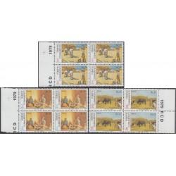 3 بلوک تمبر همکاری عمران منطقه ای - RCD - ایران ، پاکستان و ترکیه - ترکیه 1979