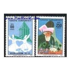 2 عدد تمبر هفتصدمین سالگرد مرگ مولانا - ترکیه 1973