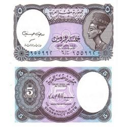 اسکناس 5 پیاسترس (قروش) مصر 2002