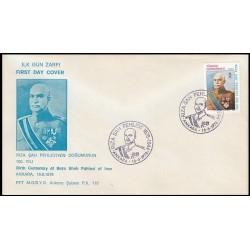پاکت مهر روز تمبر صدمین سالگرد تولد رضا شاه پهلوی - ترکیه 1978