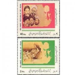 2404 بزرگداشت بنیانگذار انقلاب 68