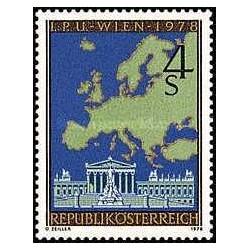 1 عدد تمبر سومین کنفرانس بین پارلمانی امنیت و همکاری اروپا  - اتریش 1978