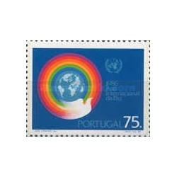 1 عدد تمبر سال بین المللی صلح - پرتغال 1986