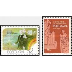 2 عدد تمبر حوادث تاریخی - پرتغال 1990