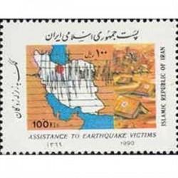 2422 کمک به زلزله زدگان 1369