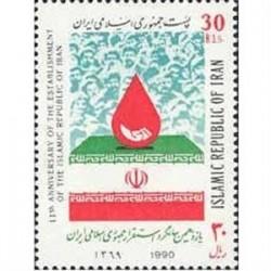 2413 یازدهمین سالگرد جمهوری اسلامی 69