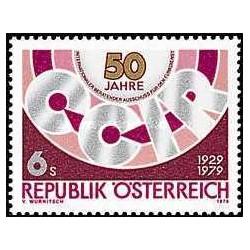 1 عدد تمبر کمیته مشورتی رادیو بین المللی  - اتریش 1979