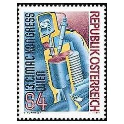 1 عدد تمبر کنگره سیماک - CIMAC - اتریش 1979