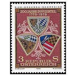 1 عدد تمبر 200مین سال استان اینویرتل- Innviertel - اتریش 1979