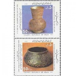 2443 روز جهانی موزه 1369