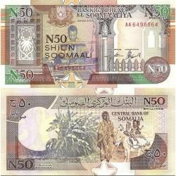 اسکناس 50 شلینگ سومالی 1991تک