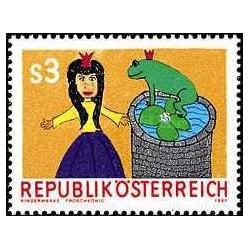 1 عدد تمبر کودکان  - اتریش 1981