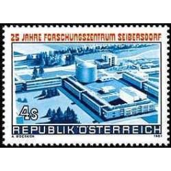 1 عدد تمبر مرکز تحقیقانی سایبرزدورف  - اتریش 1981