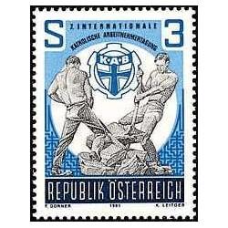 1 عدد تمبر کنفرانس بین المللی کارمندان کاتولیک - اتریش 1981