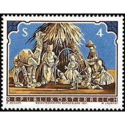 1 عدد تمبر کریستمس - اتریش 1981