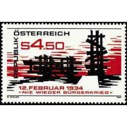 1 عدد تمبر جنگ داخلی هرگز - اتریش 1984