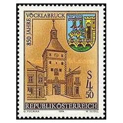 1 عدد تمبر 850 سالگی وکلابروک - اتریش 1984